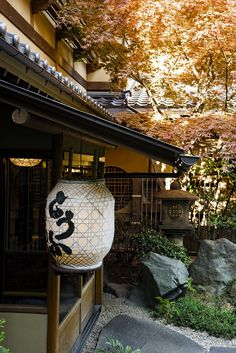 Lantern and gardens at the Tofuya-Ukai restaurant in Tokyo