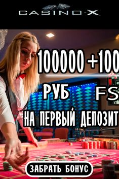 Best Online Casino, Love Photos, Online Games, Poker, Slot, My Love, Awesome, Ideas, Be Awesome