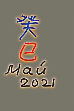 #olgagrigiene #бацзы #китайскаяастрология #китайскаяметафизика #бацзы2021 Arabic Calligraphy, Neon Signs, Art, Art Background, Kunst, Arabic Calligraphy Art, Performing Arts, Art Education Resources, Artworks