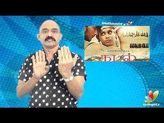 Kadal Movie Review