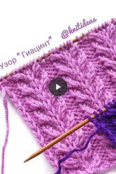 Knitting Videos, Crochet Videos, Knitting Stitches, Baby Knitting, Crochet Pattern, Knit Crochet, Chunky Blanket, Stitch Patterns, Tube