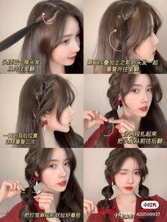 Hair Tutorials For Medium Hair, Medium Hair Styles, Curly Hair Styles, Cute Simple Hairstyles, Easy Hairstyles, Hair Style Korea, Kawaii Hairstyles, Shot Hair Styles, Hair Arrange