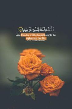Path to Islam. Islam Beliefs, Islam Religion, Islam Muslim, Islam Quran, Islamic Qoutes, Muslim Quotes, Religious Quotes, Allah Quotes, Hadith Quotes