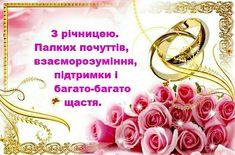 12 Річниця весілля ideas | річниця весілля, весілля, день весілля