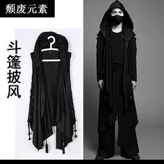 Cheap Trench on Sale at Bargain Price, Buy Quality cloak costume, cloak men, coats fall from China cloak costume Suppliers at Aliexpress.com:1,Thickness:Standard 2,Closure Type:Open Stitch 3,Hooded:Yes 4,Sleeve Length:Sleeveless 5,Gender:Men