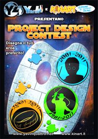 Project Design Contest: First edition 2011 Poster