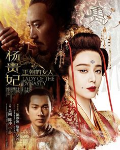 "A new trailer for the Chinese epic ""Lady of the Dynasty"" has been released.  ""Lady of the Dynasty"" is a historical epic recounting the story of Yang Guifei. Fan Bingbing plays Yang Guifei in the film.  http://www.chinaentertainmentnews.com/2015/06/lady-of-dynasty-releases-first-trailer.html"