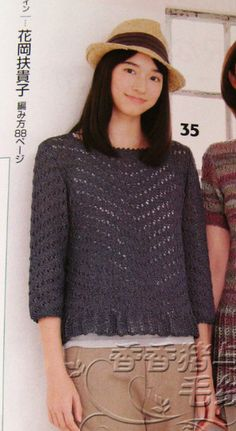 #35 Top, Let's Knit Series 2013 Spring/Summer (Japanese knitting pattern)