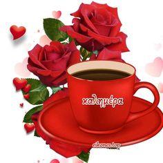 Greek Language, Good Morning Good Night, Mugs, Tableware, Dinnerware, Greek, Tumblers, Tablewares, Mug