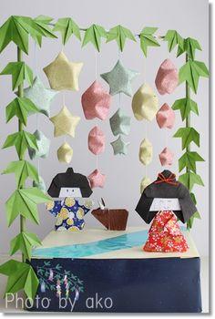 七夕飾り の画像|折り紙作品
