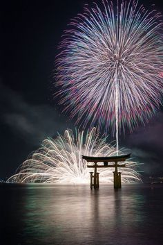 Miyajima Water Fireworks Display, Photo by Teratera-7