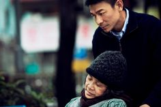 A simple life, by Ann Hui (2011). Film review