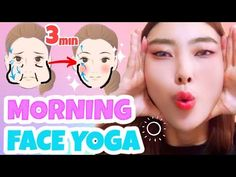 3 Mins Face Lifting Exercises You Must Do Every Morning - YouTube Yoga Facial, Face Yoga, Face Lift Exercises, Face Lifting, Facial Tips, Face Massage, You Must, Beauty Hacks, Beauty Tips