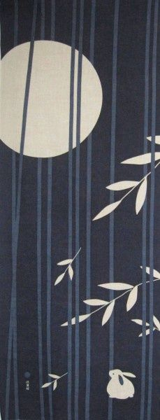 Rabbit, Moon and Bamboo Japanese Asian Fabric Panel Tenugui Japanese Quilts, Japanese Textiles, Japanese Patterns, Japanese Fabric, Japanese Design, Japanese Art, Illustrations, Illustration Art, Asian Fabric
