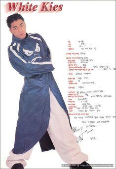 Suwon, Hiphop, Korea, Random, Fashion, Moda, Fashion Styles, Hip Hop, Fashion Illustrations