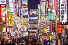 The Ultimate Tokyo Guide: Food, Attractions and Experiences