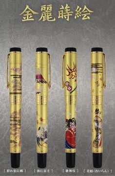 しなやかで美しい光沢の金箔と日本古来の絵柄「金麗蒔絵万年筆」|セーラーショップ