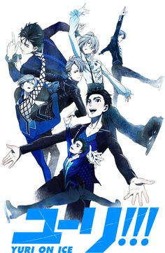 Yuri qualified for the grand prix finals in yuri on ice episode. Episode 9 yuri on ice. Of yuri on ice, we get to watch the free skate segment of the. Manga Anime, Tv Anime, Anime Plus, Yuri Anime, Anime Music, Otaku Anime, Yuri Plisetsky, All Out Anime, Anime Love
