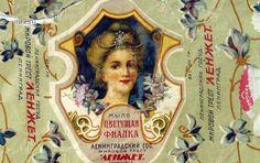 Советский дизайн: этикеток мыла, на которых изображены самые различные сюжеты..