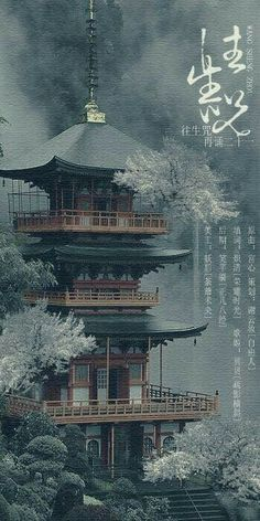 Beautiful temple illustration – The Effective Pictures We Offer You About cute Tattoo A Architecture Drawing Art, Asian Architecture, Sacred Architecture, Japon Illustration, Illustration Art Drawing, Japanese Illustration, Landscape Illustration, Japanese Castle, Japanese House