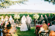Outdoor Wedding Ceremony | Mirelle Carmichael Photography | TheKnot.com