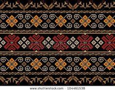 Vector illustration of ukrainian seamless pattern ornament - stock vector