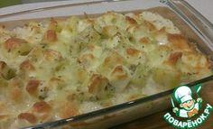 Картофель с сыром и соусом бешамель