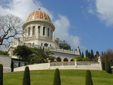 Israel travel guide - Wikitravel