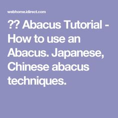 Know Abacus - Apps on Google Play