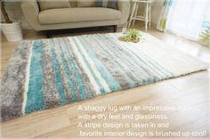 ふわふわサラサラの超ロングシャギー♪北欧デザインラグ 『フィスク』 :140x:200cm - 100サイズ カーペット・ラグ・絨毯・敷物の通販専門店|びっくりカーペット