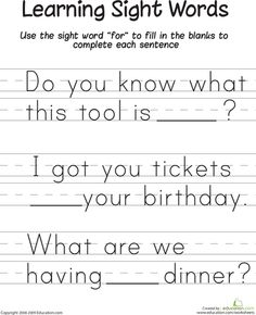 """Worksheets: Learning Sight Words: """"For"""""""