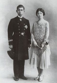 japanese royalty: The emperor of Japan, Hirohito (also known as Emperor Showa) married his distant cousin Princess Nagako Kuni on January Last Emperor Of China, Kate Middleton Wedding Dress, Japanese Uniform, Ghost In The Machine, Caroline Kennedy, Royal King, Royal Weddings, Kaiser, Prince And Princess