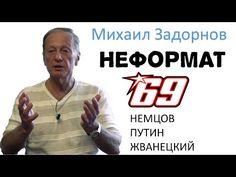 Новый концерт Михаила Задорнова 2015! - YouTube