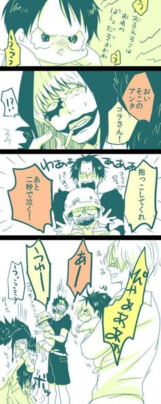 Read ♥ASL (Sabo y Ace Mayores)♥ from the story Imágenes LawLu (One Piece) by (Kishibe Queen) with reads. One Piece Ace, One Piece Manga, One Piece Funny, One Piece Comic, One Piece Fanart, Manga Anime, Ace Sabo Luffy, Nocturne, Fans