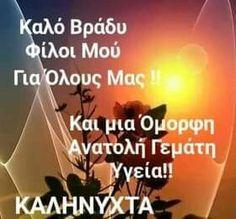 Mac 11, Greek, Greece