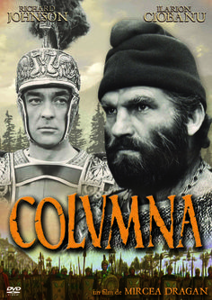 """Ilarion Ciobanu (28 October 1931 in Ciucur, Tighina, Romania (now Moldova) – 7 September 2008 in Bucharest, Romania) - Romanian actor. He has been described as """"a legend"""" in the press. He was an actor, known for """"The Column"""" (1968), """"Michael the Brave"""" (1970), """"Clean hands"""" (1972) and """"All sails, up!"""" series (1976). Graduate of the Institute of Theater and Cinematographic Art (IATC), Bucharest. Has only been in movies, never in plays."""