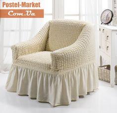 Чехол на кресло Burumcuk кремовый Arya . Купить Чехол на кресло Burumcuk кремовый Arya в интернет магазине Постель-маркет (Киев, Украина)