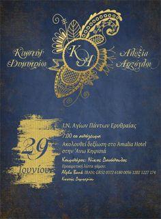Προσκλητήριο γάμου royal blue με χρυσά διακοσμητικά στοιχεία