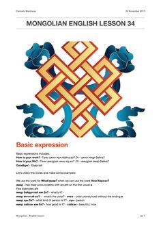 Mongolian english lesson 34