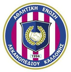 Kalloni of Greece crest.