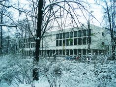 Lublin// The main edifice of the Catholic University…