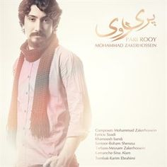 Download and Listen to the 'Pari Rooy' by 'Mohammad Zakerhosein' on Parmis Media Mobile