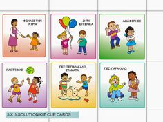 "Solution cue cards ""If you're happy and you know it clap your hands. If you're frustrated and you know it ask for help. Preschool Social Skills, Social Emotional Activities, Social Emotional Development, Learning Activities, Conflict Resolution Activities, Problem Solving Activities, Cue Cards, Conscious Discipline, Toddler Classroom"