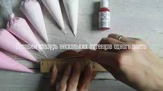 Роспись пряников с Юлией Милье. Пряник с градиентной заливкой