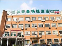 Wuxi GreenTree Inn JiangSu WuXi BinHu HuiHe Road XiHui Garden Express Hotel China, Asia Set in a prime location of Wuxi, GreenTree Inn JiangSu WuXi BinHu HuiHe Road XiHui puts everything the city has to offer just outside your doorstep. The hotel has everything you need for a comfortable stay. 24-hour front desk, express check-in/check-out, luggage storage, Wi-Fi in public areas, car park are just some of the facilities on offer. Guestrooms are designed to provide an optimal l...