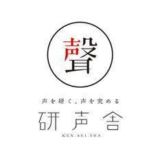03_ロゴマーク・ネーミング WORKS ワ ザ ナ カ
