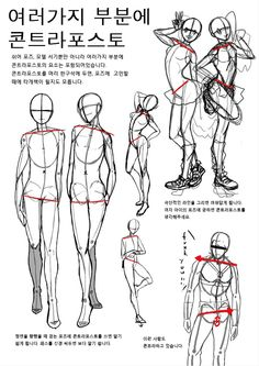그림 강좌.JPG | Daum 루리웹