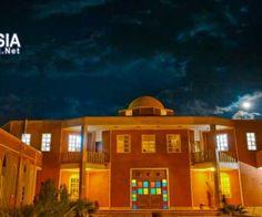 Bali Kavir House in Isfahan Fatemi Boulevard, Esfahan 81464, Iran, Isfahan, ES Iran