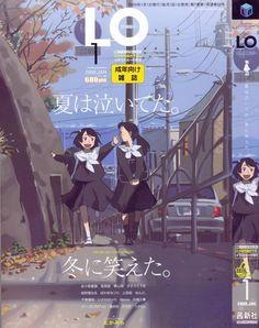 「COMIC LO」の秀逸すぎる表紙画像集 - Togetterまとめ