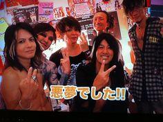 2012年9月 - つよぽん時々HYDEな日々 Hyde, Yoshi, Singer, Sash, Get Well Soon, Singers